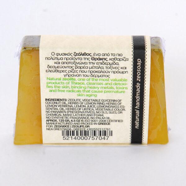 Ζεοσαπούνι ζεόλιθος και λεμόνι – 125 γραμμάρια