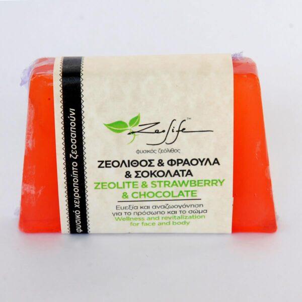 Ζεοσαπούνι ζεόλιθος, φράουλα και σοκολάτα - 125 γραμμάρια