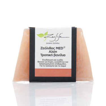 Σαπούνι με ζεόλιθο MED®, αλόη και τροπική βανίλια - Ενυδάτωση της επιδερμίδας και ευεξία