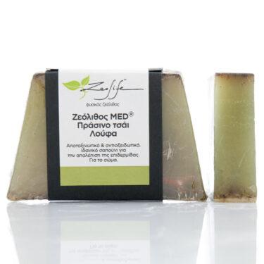 Σαπούνι με ζεόλιθο MED® πράσινο τσάι και λούφα - Αποτοξινωτικό & αντιοξειδωτικό. Ιδανικό για την απολέπιση της επιδερμίδας
