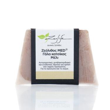 Σαπούνι με ζεόλιθο MED®, μέλι και γάλα κατσίκας - Αντιγηραντικό, αντιβακτηριδιακό και ενυδατικό