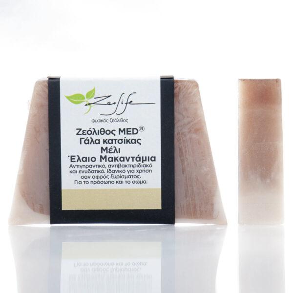 Σαπούνι με ζεόλιθο MED®, μέλι, έλαιο Μακαντάμια και γάλα κατσίκας - Αντιγηραντικό, αντιβακτηριδιακό και ενυδατικό - Νέα σύνθεση