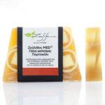 Σαπούνι με ζεόλιθο MED®, πορτοκάλι και γάλα κατσίκας - Αναζωογονητικό - Βοηθά στην παραγωγή κολλαγόνου
