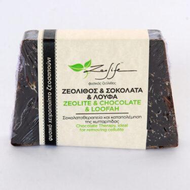 Ζεοσαπούνι ζεόλιθος, σοκολάτα και λούφα - 125 γραμμάρια