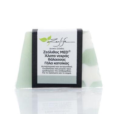 Σαπούνι με ζεόλιθο MED®, άλατα νεκράς θάλασσας, βούτυρο καριτέ και γάλα κατσίκας - Αντιαλλεργικό και αντιρυτιδικό. Ενυδατώνει και μειώνει τους ερεθισμούς της επιδερμίδας
