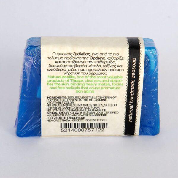 Ζεοσαπούνι ζεόλιθος και γιασεμί - 125 γραμμάρια