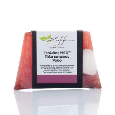 Σαπούνι με ζεόλιθο MED®, ρόδο και γάλα κατσίκας - Κατά της ακμής, με αντισηπτική και αντιβακτηριδιακή δράση