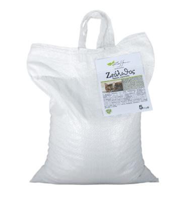 Ζεόλιθος - άμμος υγιεινής - 5 κιλά