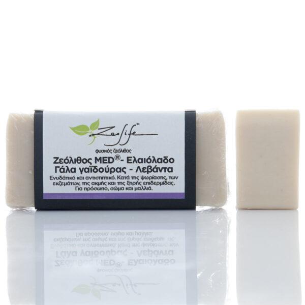 Σαπούνι με ζεόλιθο MED®, ελαιόλαδο Σαμοθράκης, γάλα γαϊδούρας και λεβάντα - Αντισηπτικό, ενυδατικό και αντιφλεγμονώδες - Ιδανικό για ευαίσθητες επιδερμίδες