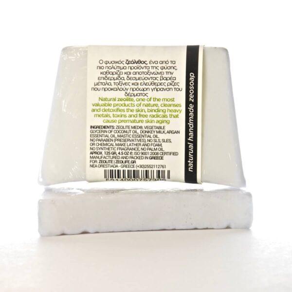 Σαπούνι με ζεόλιθο MED®, γάλα γαϊδούρας, λάδι αργκάν και λάδι μαστίχας - Ενυδατικό και επουλωτικό για ευαίσθητες επιδερμίδες