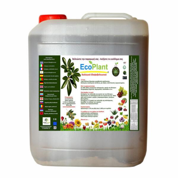 EcoPlant® - 5 lit – Βιολογικό βελτιωτικό για ψέκασμα και ενσωμάτωση