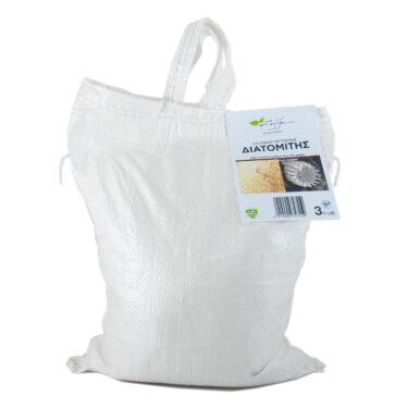 Ελληνικός αργιλούχος διατομίτης – Πολύ λεπτή πούδρα 20 μικρών – Φυσικό εντομοκτόνο για περιπατητικά έντομα και ακάρεα - 3 κιλά