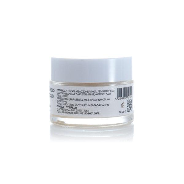 Κηραλοιφή κατά των ονυχομυκητιάσεων με ζεόλιθο MED®, αιθέριο έλαιο τεϊόδεντρου, βάλσαμο & βιταμίνη Ε