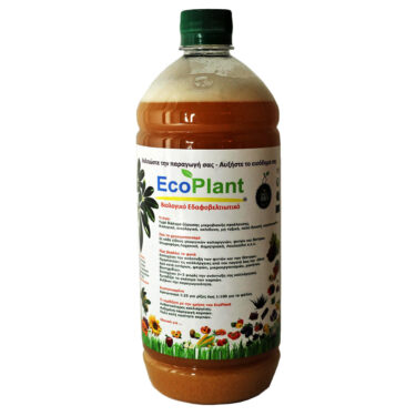 EcoPlant® - 1 lit – Βιολογικό βελτιωτικό για ψέκασμα και ενσωμάτωση