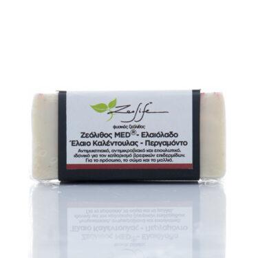 Σαπούνι με ζεόλιθο MED®, ελαιόλαδο Σαμοθράκης, καλέντουλα και περγαμόντο - Αντιμυκητιακό, αντιμικροβιακό και επουλωτικό - Ιδανικό για βρεφικές επιδερμίδες