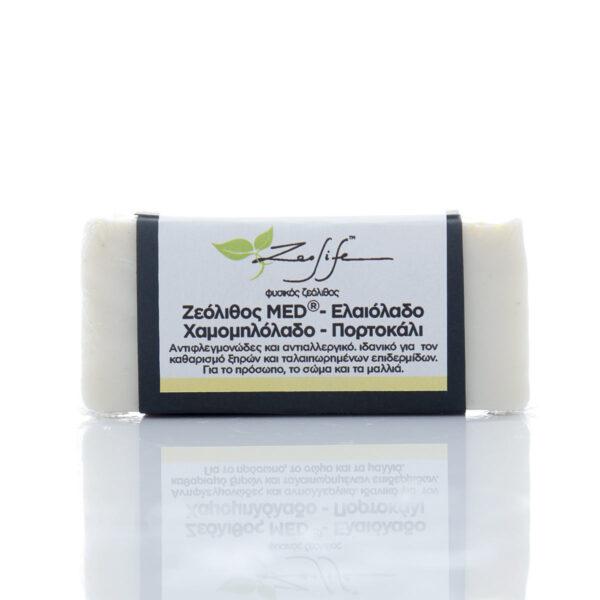 Σαπούνι με ζεόλιθο MED®, ελαιόλαδο Σαμοθράκης, χαμομήλι και πορτοκάλι - Aντιφλεγμονώδες και αντιαλλεργικό - Ιδανικό για χρήση σε ξηρά δέρματα