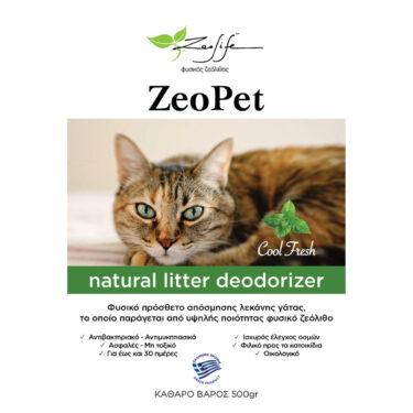 ZeoPet με άρωμα φρεσκάδας - Φυσικό πρόσθετο απόσμησης λεκάνης γάτας για 30 ημέρες - 500gr