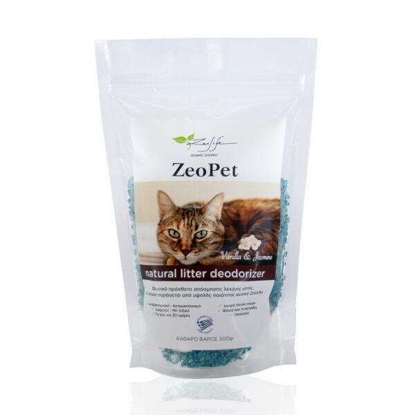 ZeoPet με άρωμα βανίλια και γιασεμί - Φυσικό πρόσθετο απόσμησης λεκάνης γάτας για 30 ημέρες - 500gr