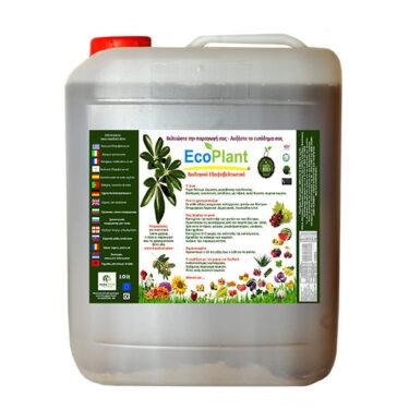 EcoPlant® - 10 lit – Βιολογικό βελτιωτικό για ψέκασμα και ενσωμάτωση