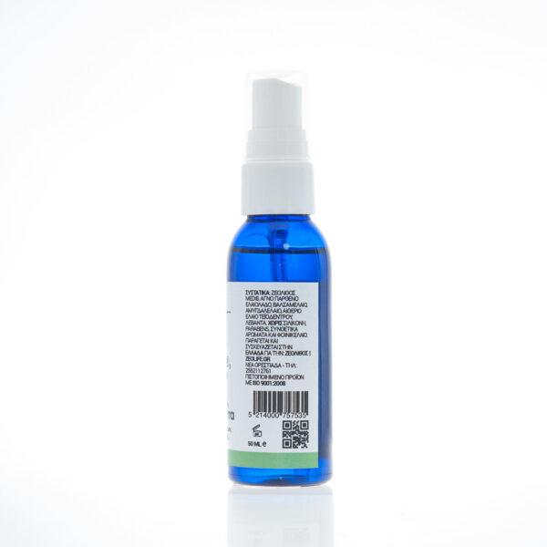 Έλαιο κατά των ονυχομυκητιάσεων με ζεόλιθο MED®, αιθέριο έλαιο τεϊόδεντρου, αμυγδαλέλαιο, βάλσαμο & λεβάντα - 50ml