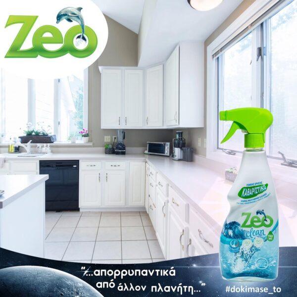 ZeoClean - Ισχυρό καθαριστικό πολλαπλών χρήσεων - 750ml