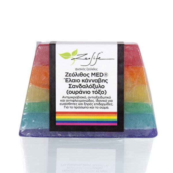 Σαπούνι με ζεόλιθο MED®, λάδι κάνναβης και σανδαλόξυλο - Αντιμικροβιακό, αντιοξειδωτικό και αντιφλεγμονώδες. Ιδανικό για ευαίσθητες και ξηρές επιδερμίδες (ουράνιο τόξο)