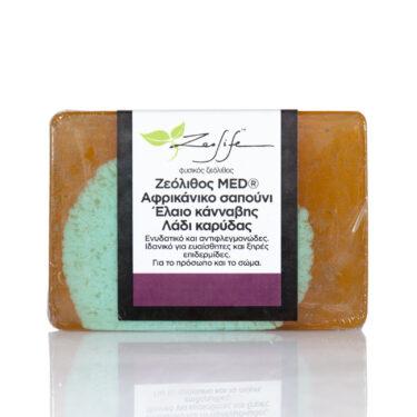Σαπούνι με ζεόλιθο MED®, μαύρο αφρικάνικο σαπούνι, κανναβέλαιο, βούτυρο καριτέ, λάδι καρύδας και σανδαλόξυλο - Ενυδατικό και αντιφλεγμονώδες.