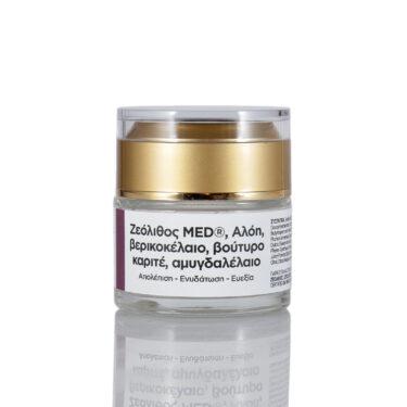 Φυτικά καλλυντικά με ζεόλιθο MED®