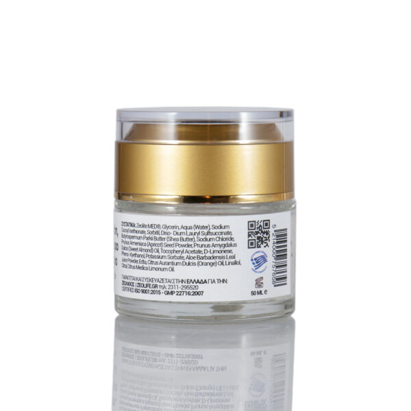 Scrub προσώπου και λαιμού με ζεόλιθο MED®, αλόη, βερικοκέλαιο, βούτυρο καριτέ και αμυγδαλέλαιο - 50ml