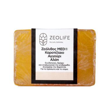 Σαπούνι με ζεόλιθο MED®, καροτέλαιο, αγγούρι και αλόη - Ενυδατικό και αναζωογονητικό