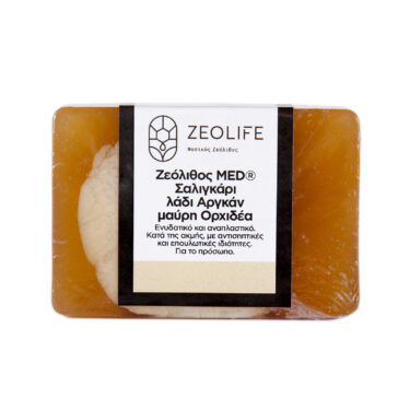 Σαπούνι με ζεόλιθο MED®, σαλιγκάρι, λάδι αργκάν και μαύρη ορχιδέα - Επουλωτική και αντισηπτική δράση.