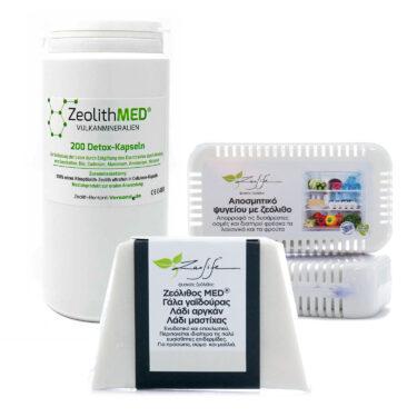 Ζεόλιθος MED® detox κάψουλες + Σαπούνι με ζεόλιθο MED®, γάλα γαϊδούρας, λάδι αργκάν και λάδι μαστίχας + 3x Αποσμητικά ψυγείου με ζεόλιθο + Δωρεάν μεταφορικά
