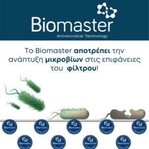 βιοκτόνο Biomaster®