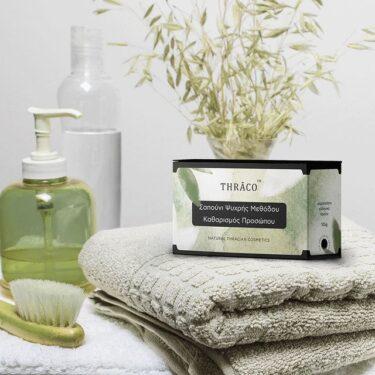 Σαπούνι ελαιολάδου καθαρισμού προσώπου με αμυγδαλέλαιο - Ψυχρής μεθόδου - 105 γραμμάρια