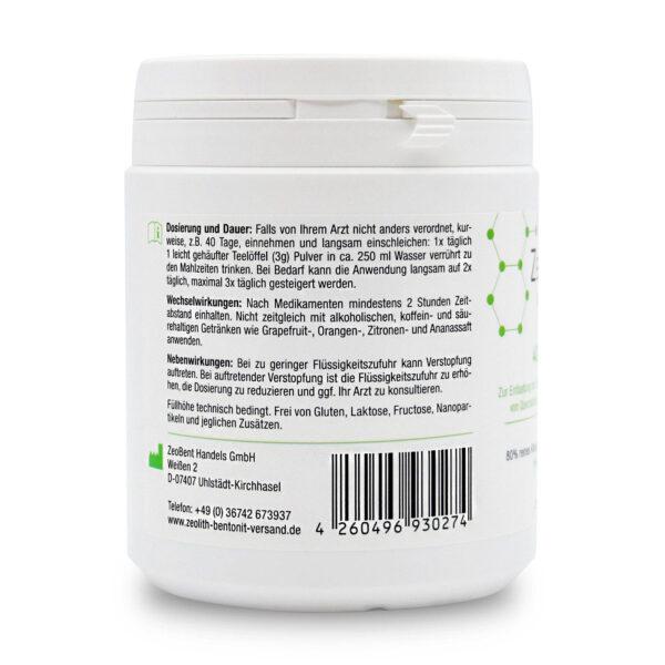 Ζεόλιθος MED® και Μπεντονίτης MED® μίγμα - πολύ λεπτή πούδρα έως 27 μικρά – 400 γραμμάρια